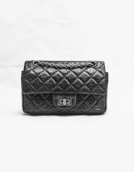 bag 255 chanel small